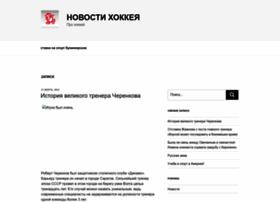 ruszima.ru