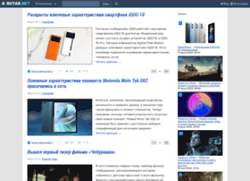 rutab.net