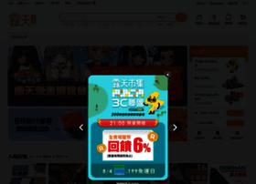 ruten.com.tw
