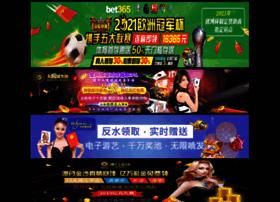 ruth-yacht.com