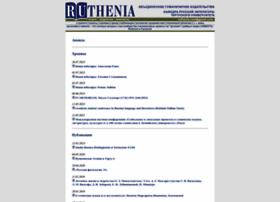 ruthenia.ru