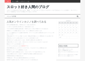 rutometro.com