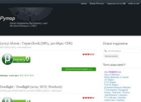 Скачать Debian Сервер торрент