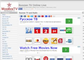 rutv.webs.com