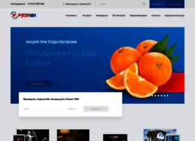 rutvn.ru