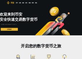 ruuxee.com