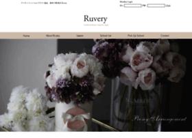 ruvery.com