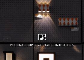 rvb.ru