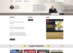 rvio.org