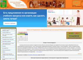 rvsn2.narod.ru