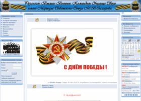 rvvkus.ru
