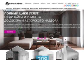 rw-design.ru