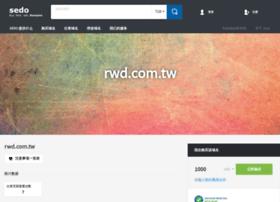 rwd.com.tw