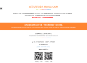 rwsc.com