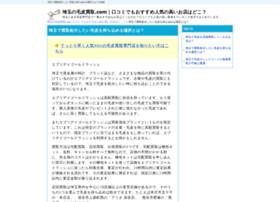 rx4nails.com