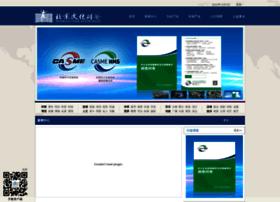 rxatgroup.com
