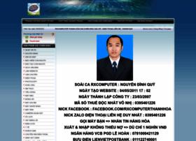 rxcomputer.divivu.com