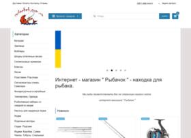rybachek.com.ua