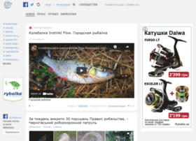 rybalka.com