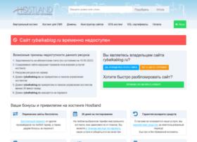 rybalkablog.ru