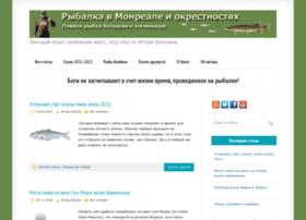 rybalkavmonreale.ru