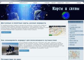 rybkagde.ru