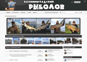 rybolov39.ru
