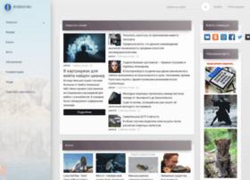 rybray.ru
