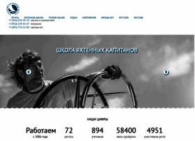 ryc.ru