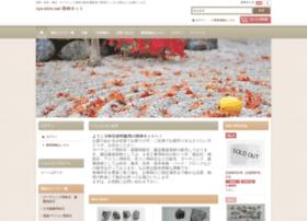 ryo-shin.net