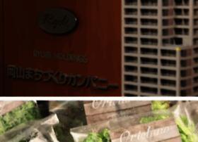 ryobi-holdings.jp