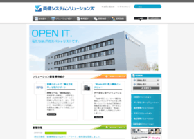 ryobi-sol.co.jp