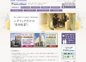 ryobo.com