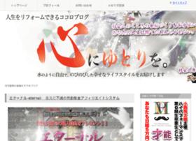 ryojihirabayashi.com