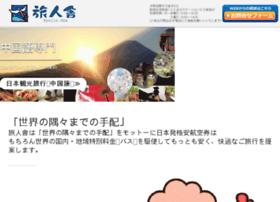 ryojinsha.com