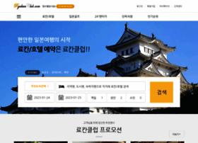 ryokanclub.com
