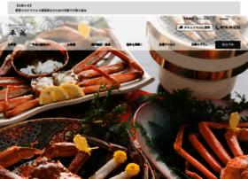 ryokanheisei.co.jp