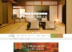 ryokantachibana.com