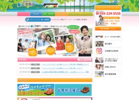 ryoko.sanco.co.jp