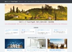 ryokolink.com