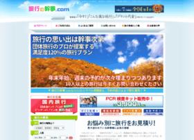 ryokou-group.com