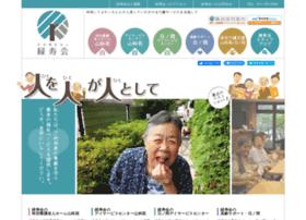 ryokujukai.com