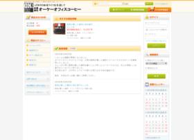 ryoma.ne.jp