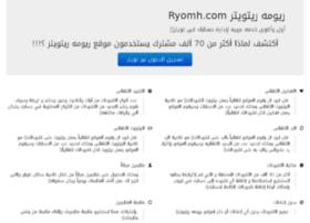 ryomh.com