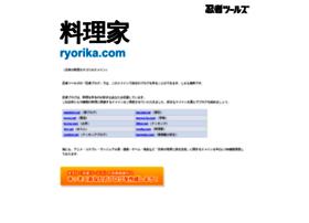 ryorika.com