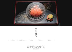 ryouriya-uemura.com