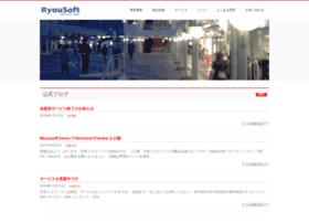 ryousoft.com