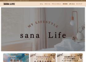 ryouteikoujyou-shop.jp
