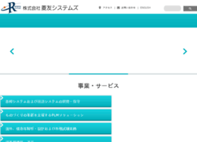 ryoyu.co.jp