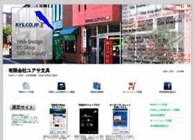 rys.co.jp